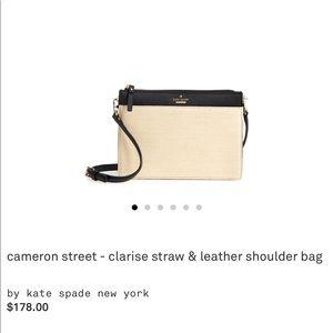 Kate Spade Cameron Street NWOT 9.5x7 Bag